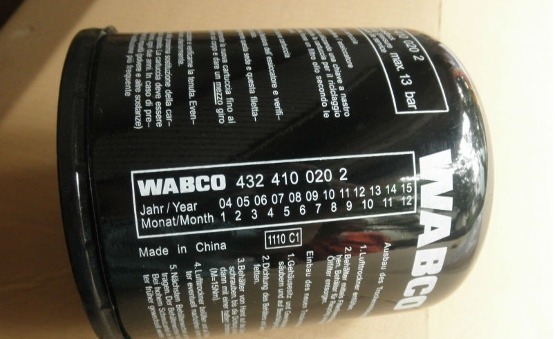 Фильтр-патрон КАМАЗ,МАЗ,ПАЗ осушителя воздуха (аналог WABCO) (металл)