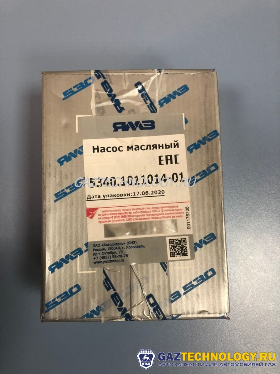 НАСОС МАСЛЯНЫЙ ДВ.ЯМЗ-5344 ГАЗОН НЕКСТ (ГАЗ)